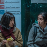 映画『未成年』キム・ヘジュン/パク・セジン