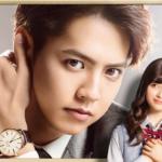 映画『午前0時、キスしに来てよ』片寄涼太/橋本環奈