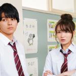 映画『午前0時、キスしに来てよ』眞栄田郷敦
