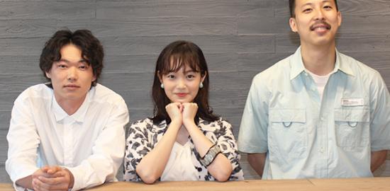 映画『ドンテンタウン』佐藤玲さん、笠松将さん、井上康平監督インタビュー