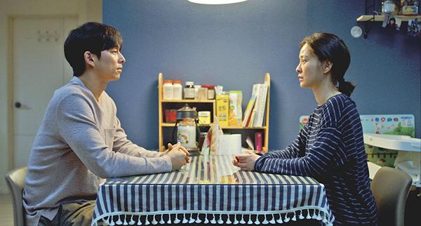 映画『82年生まれ、キム・ジヨン』チョン・ユミ/コン・ユ