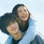 映画『きみの瞳が問いかけている』吉高由里子/横浜流星