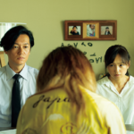 映画『朝が来る』永作博美/井浦新