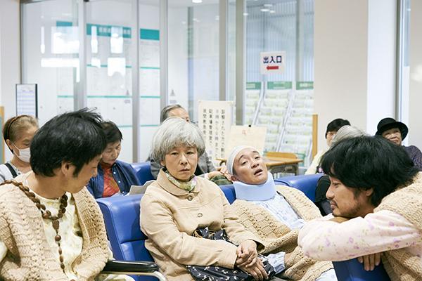 映画『おらおらでひとりいぐも』田中裕子/濱田岳/青木崇高
