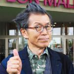 映画『リトル・サブカル・ウォーズ 〜ヴィレヴァン!の逆襲〜』平田満