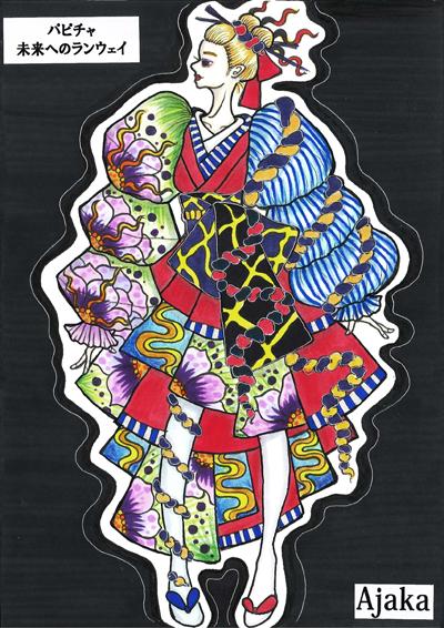 『パピチャ 未来へのランウェイ』「自分らしく、闘う。」勝負服デザイン画コンテスト