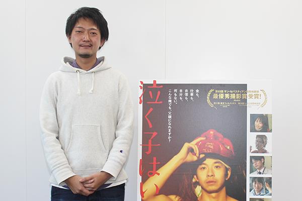 映画『泣く子はいねぇが』佐藤快磨監督インタビュー