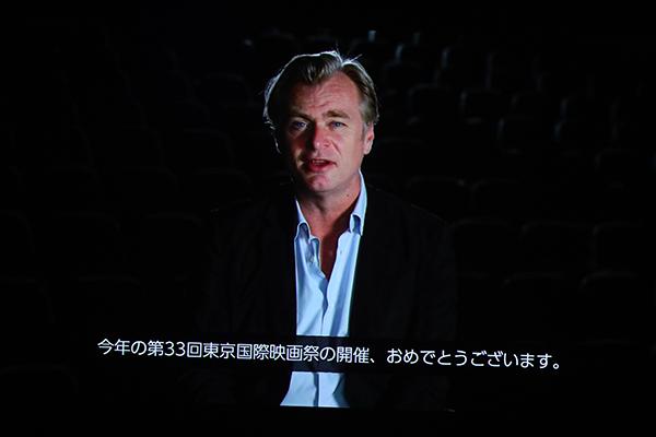 第33回東京国際映画祭オープニングセレモニー、クリストファー・ノーラン監督
