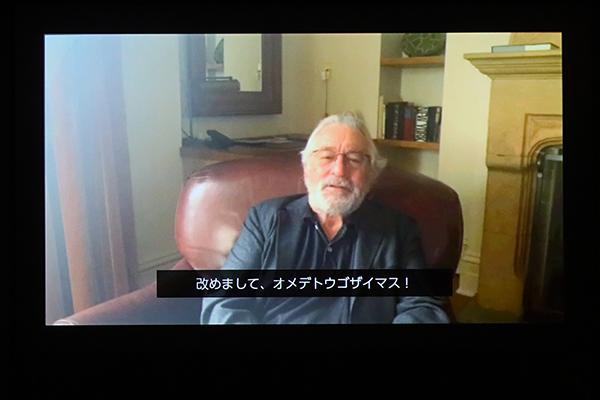 第33回東京国際映画祭オープニングセレモニー、ロバート・デ・ニーロ