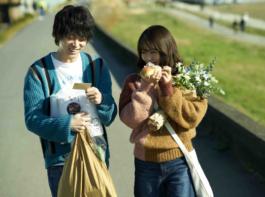 映画『花束みたいな恋をした』菅田将暉/有村架純