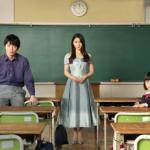 映画『哀愁しんでれら』土屋太鳳/田中圭/COCO