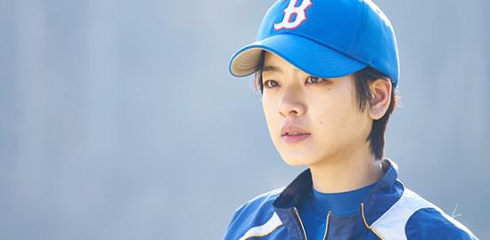 映画『野球少女』イ・ジュヨン