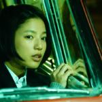 映画『ホムンクルス』石井杏奈