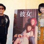 Netflix映画『彼女』インタビュー:廣木隆一監督&さとうほなみさん