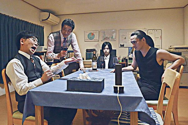 映画『ザ・ファブル 殺さない殺し屋』平手友梨奈/安藤政信/堤真一