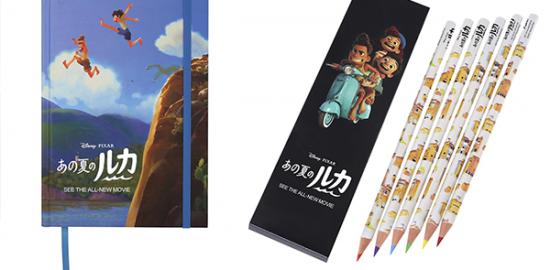 映画『あの夏のルカ』オリジナルノート&色鉛筆