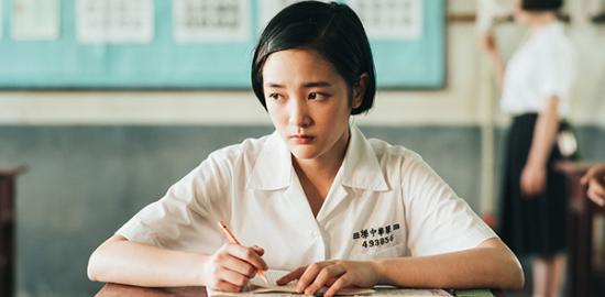 映画『返校 言葉が消えた日』ワン・ジン