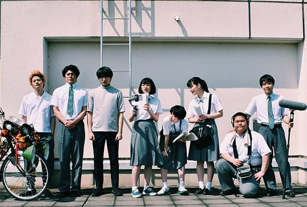 映画『サマーフィルムにのって』伊藤万理華/金子大地/河合優実/祷キララ 他