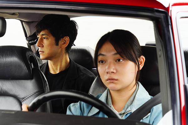 映画『ドライブ・マイ・カー』西島秀俊/三浦透子