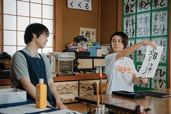 映画『子供はわかってあげない』上白石萌歌/細田佳央太