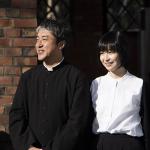 映画『マイ・ダディ』ムロツヨシ/中田乃愛