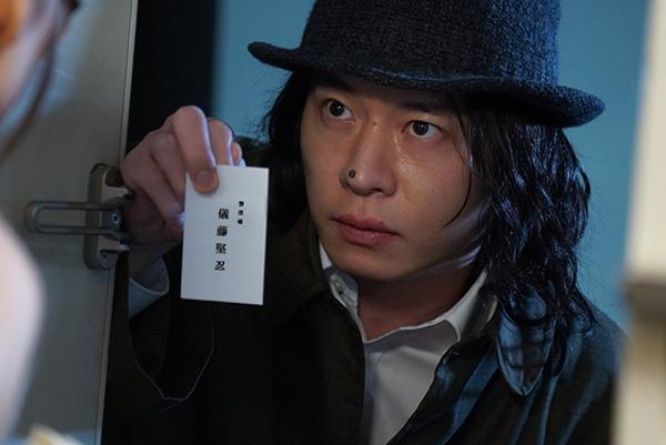 Huluオリジナル『死神さん』田中圭