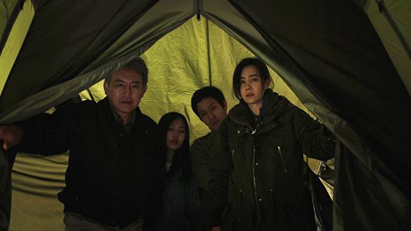 映画『レッド・ファミリー』キム・ユミ/チョン・ウ/ソン・ビョンホ/パク・ソヨン