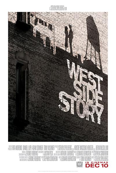 映画『ウエスト・サイド・ストーリー』出演:アンセル・エルゴート/レイチェル・ゼグラー/リタ・モレノ